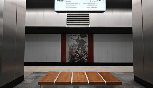 Новые станции«Народное Ополчение» и «Мнёвники» открылись в Москве