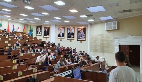 Активисты Молодежной палаты Обручевского района провели лекцию в МГРИ