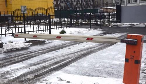 О незаконной автопарковке во дворе теперь можно сообщить через Instagram