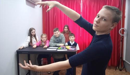 """В социальном центре """"Ломоносовский"""" прошло развлекательное мероприятие"""