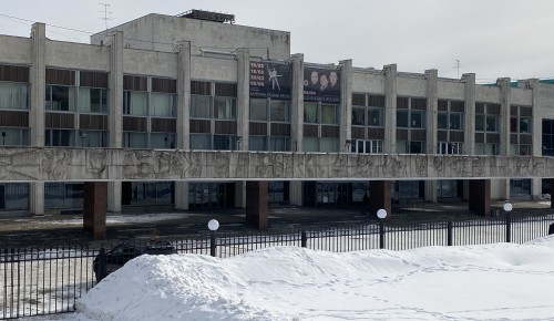 В центре «Меридиан» пройдет танцевальная ретро-программа