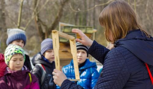 Экологические мероприятия проведут специалисты Мосприроды в столичных парках с 5 по 9 апреля