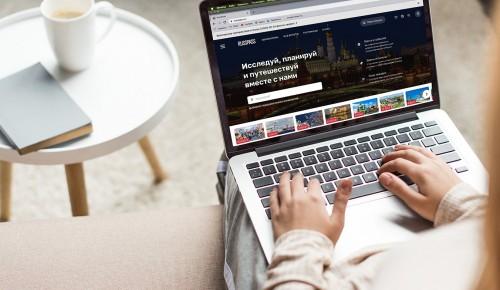 Более полутора тысяч предложений для туристов представлено на Russpass