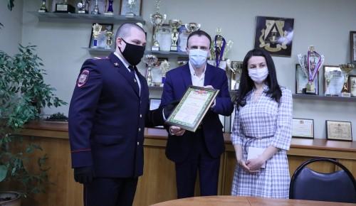 Полицейский спас двух людей на пожаре в Теплом Стане