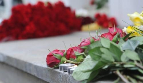 В Москве почтут память цыган, погибших в годы Второй мировой войны
