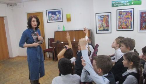 С творчеством писателя Марины Дороченковой познакомились в библиотеке № 172