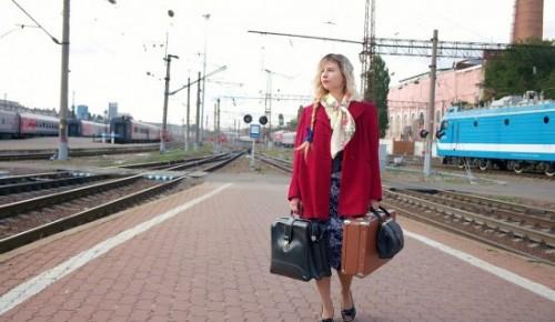 Сервис Russpass поможет спланировать путешествие по России