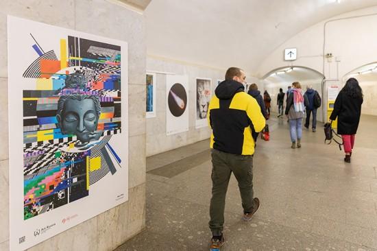 Жители Академического района могут оценить выставку современного искусства в метро