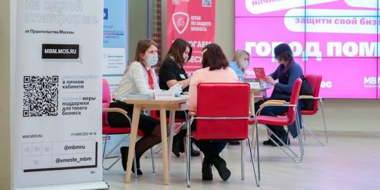 700 тысяч бесплатных консультаций получили предприниматели благодаря проекту «Малый бизнес Москвы» — Сергунина
