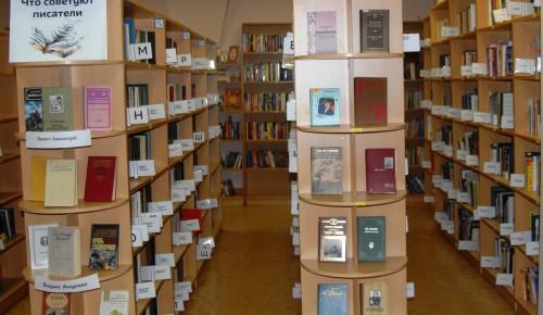 Тотальный диктант жители Конькова смогут написать в трех библиотеках