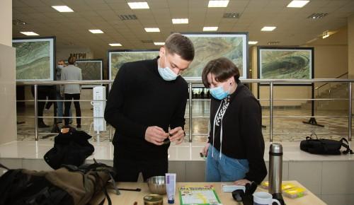 В МГРИ на протяжении недели проходил геологический фестиваль