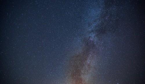 Жители ЮЗАО смогут проверить знания о космосе во время квеста