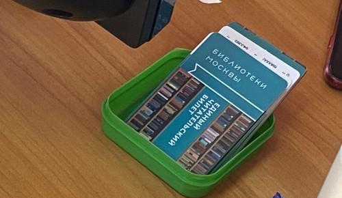 Жители Черемушек смогут перерегистрировать единый читательский билет в библиотеке № 191