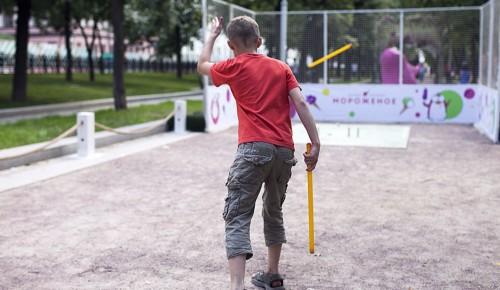 Спортсмены из Ясенева приняли участие в соревнованиях по городкам в Крыму