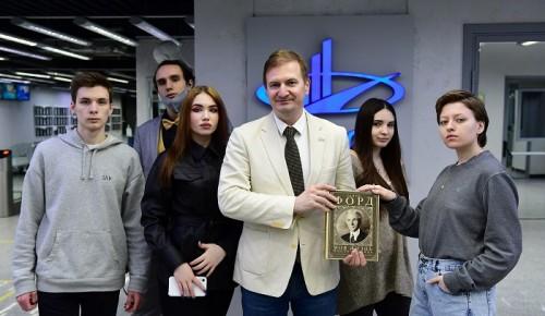 Студенты МФЮА стали призерами Международного конкурса