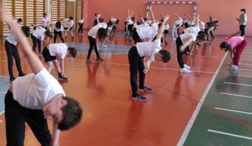 В школе № 1273 провели неделю физической культуры