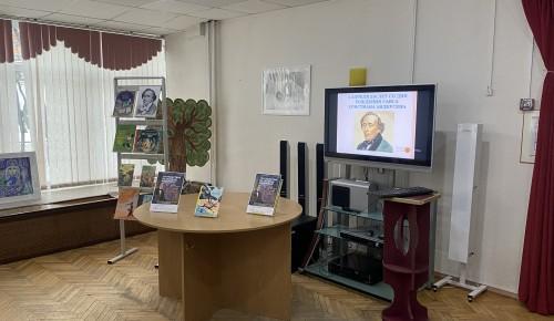 Литературная программа состоялась  в библиотеке № 172 к Международному дню детской книги