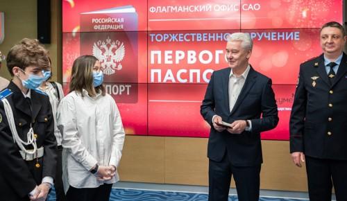 Собянин открыл флагманский центр «Мои документы» на севере Москвы