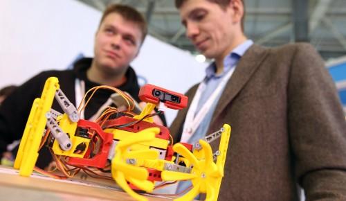 Команды детских технопарков Москвы примут участие в чемпионате по робототехнике — Сергунина