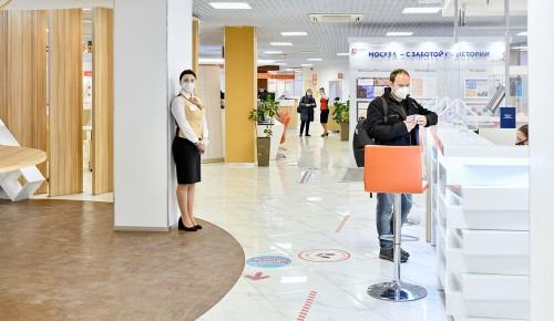 Собянин открыл флагманский центр «Мои документы» в Северном округе