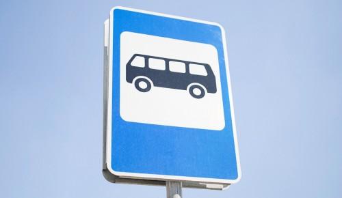 Расположение нескольких автобусных остановок изменилось на Юго-Западе Москвы
