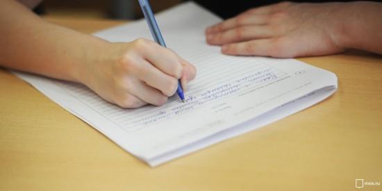 Жители Южного Бутова смогут написать тотальный диктант в библиотеке № 195