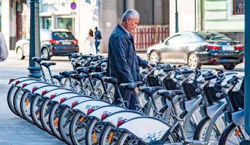 На Юго-Западе Москвы заработали пункты велопроката