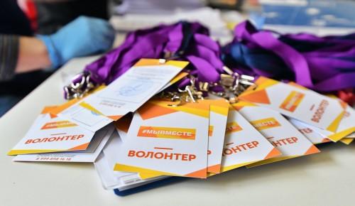 Сергунина: в Москве начинается волонтерская программа «Весенняя неделя добра»