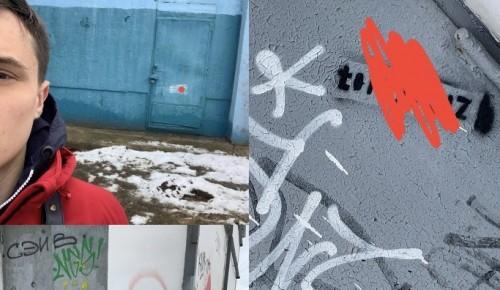 Активисты Котловки провели антинаркотический мониторинг по району