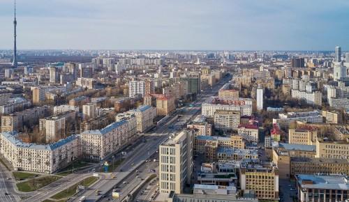 Расходы на жилье в Москве в 2020 году были ниже, чем в других мировых столицах