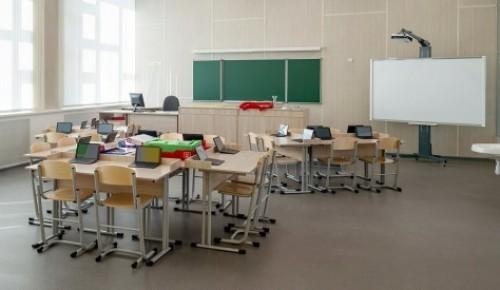 В школе прошло заседание клуба самоуправления