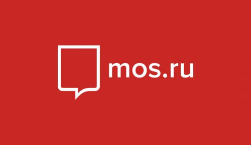 Вызвать мастера теперь можно через портал mos.ru