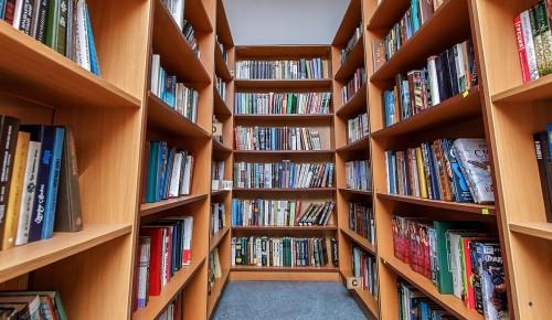 В библиотеках Северного Бутова начали действовать новые правила