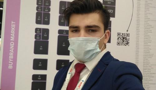 Активисты Губкинского университетавыступили волонтерами международной выставки франшиз
