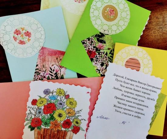 Участники клуба  «Центр общения»  отправили поздравительные открытки  пожилым людям из домов -интернатов