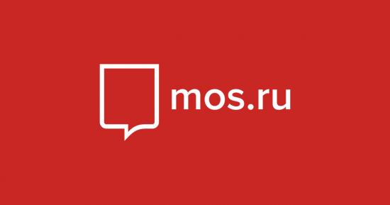 Жители Котловки могут решить все бытовые вопросы через портал mos.ru