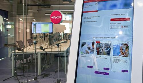 В «Технограде» москвичи смогут бесплатно освоить рабочую специальность