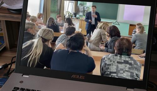 Преподаватель Института Системных проектов провел вебинар для учителей из Камчатки