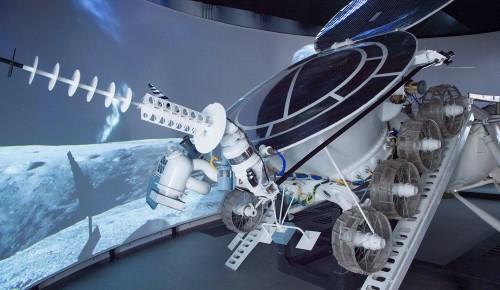 Сегодня для юных бутовчан проведут космический урок