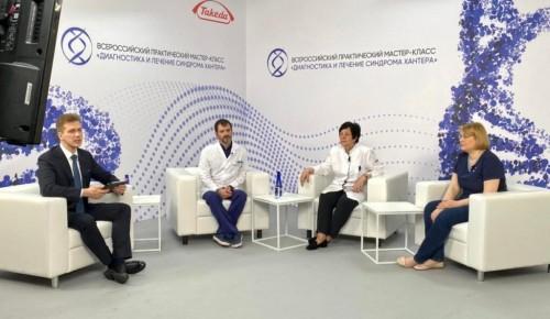 """Сотрудники Центра """"Здоровья детей""""приняли участие в первом Всероссийском практическом мастер-классе «Лечение и диагностика синдрома Хантера»"""