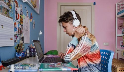 Во всех школах Москвы теперь доступен «Цифровой репетитор»
