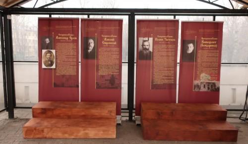 Возле  храма Евфросинии Московской экспонируется выставка о жизни и подвигах мученников из ЮЗАО