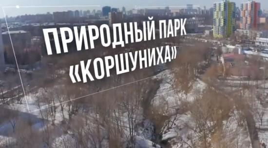 Собянин рассказал о развитии столичного района Котловка