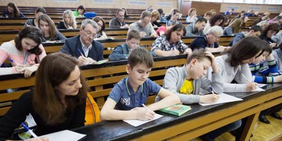 Судмедэксперт прочитает текст Тотального диктанта в университете имени Пирогова