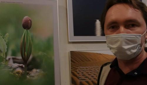 Фотограф из Липецка рассказал о  своей работе на выставке «Убсунурская котловина» в Дарвиновском музее