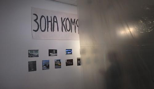 Галерея «Нагорная» приглашает на выставку современного искусства