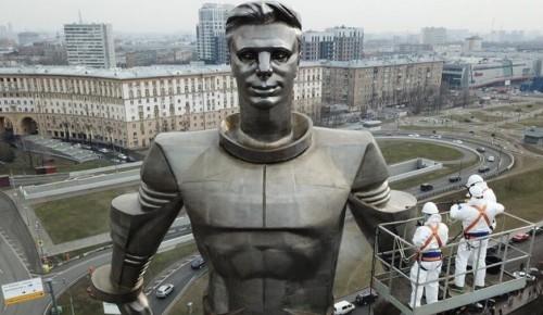 Власти Москвы сообщили о предстоящей реставрации памятника Гагарину