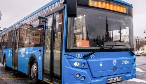 В столице планируют провести испытания транспорта на водороде