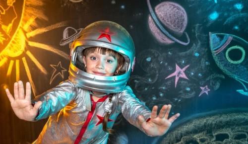 Дворец пионеров приглашает на познавательно-игровую программу, посвящённую Дню космонавтики
