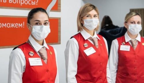 Во флагманском офисе «Мои документы» ЮЗАО можно вакцинироваться от COVID-19